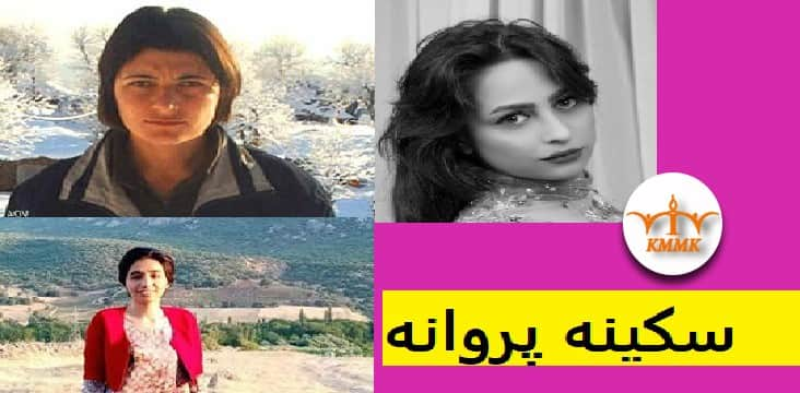 Theocratic Tyranny of Islamic republic of Iran and immense pressure on Kurdish women