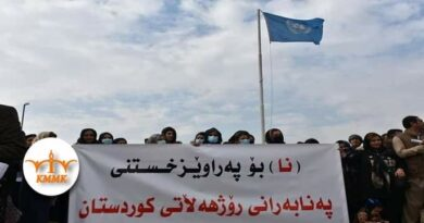 The Eastern Kurds are claiming asylum cases in the KRG