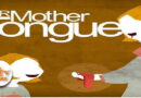 Preservation of mother tongue is an undeniable right