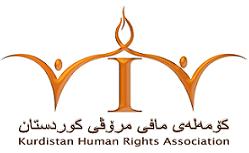 Kurdistan Human Rights Association (KMMK) e.V.