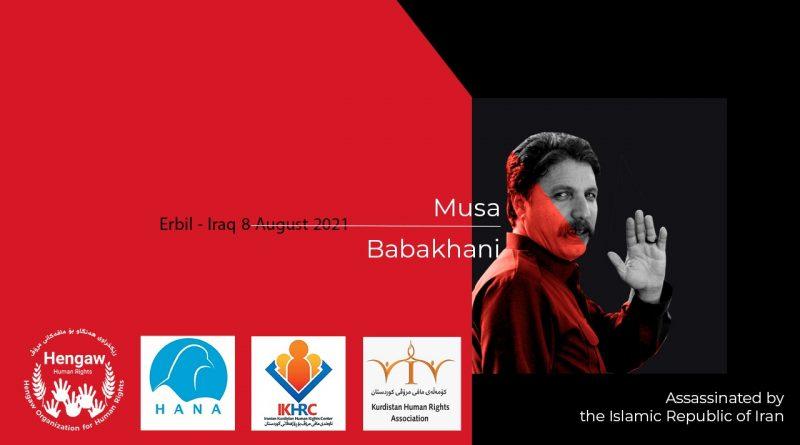 Gemeinsame Erklärung der Menschenrechtsorganisationen Kurdistans zur Verurteilung des Terrors von Musa Babakhani