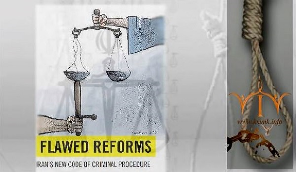 Nearly four decades after revolution in Iran, legal framework remains deeply flawed