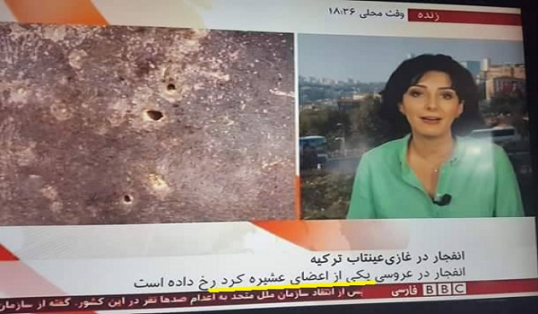 BBC Persians insult to the Kurdish nation