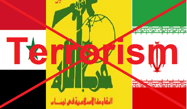 Understanding Terrorism triangle Iran, Syria and Hezbollah in deadly attacks on Rojava