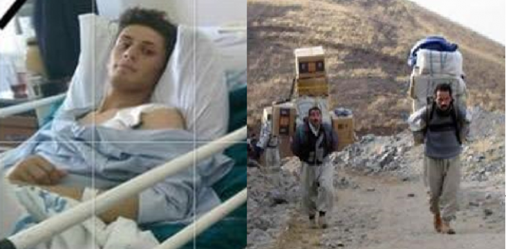 A kurdish innocent civilian university student Sardasht East Kurdistan injuries, died a month after that.