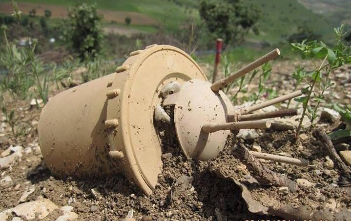 landmine made injured of two citizens