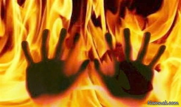 17 years old girl Marivani burning to put an end to her life