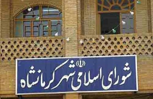 Candidates the city councils Kermanshah demanded the cancellation results are Elections