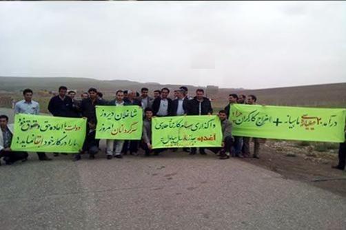 Mining seasonal workers protest Aghdareh (Urmia) in East Kurdistan