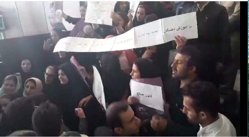 Teachers protest in the city of Bukan in East Kurdistan, deputy head of the Iranian parliament