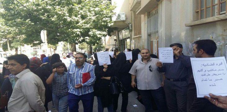 Aggregation bankrupt citizens Kermanshah in Kurdistan East