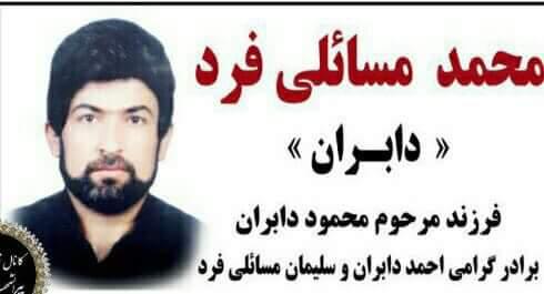 Being killed another carrier (innocent civilian ) in Kurdistan East