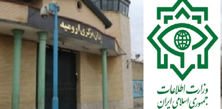 Keeping 3 Kurdish prisoners in the Islamic Republic of Iran Information Security Prison in Orumieh , after a few months ignorance them.