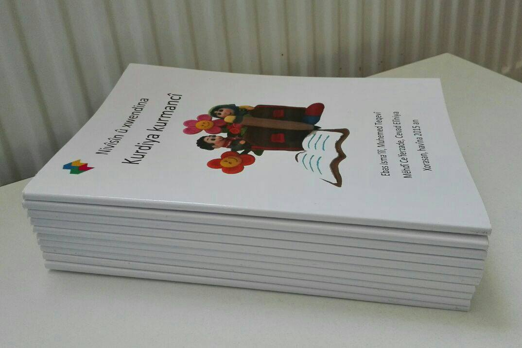 Confiscated and prohibit all editions of books educational the Kurdish language in Khurasan