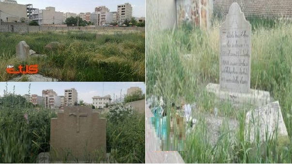 The deliberate destruction of the Armenian cemetery collection and the old cemetery Christians Kermanshah