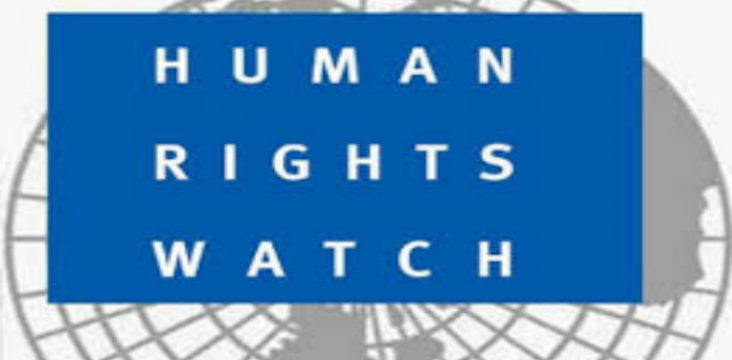 Human Rights Watch called for the death penalty to be abolished from all drug-related crimes