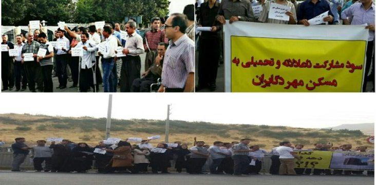 Protest aggregation for residents of housing Mehr city Sanandaj in eastern Kurdistan