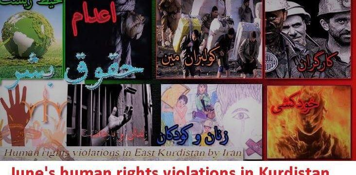 Report of human rights violations in 1 June until 1 July 2017 ,of the Islamic Republic of Iran in eastern Kurdistan