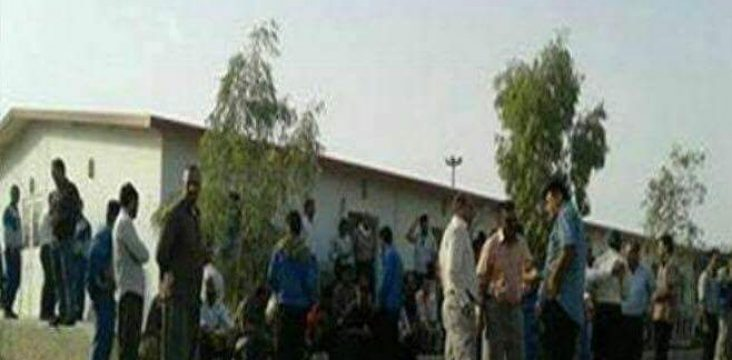 Strike workers Azar Ilam oil field due monthly wages delay