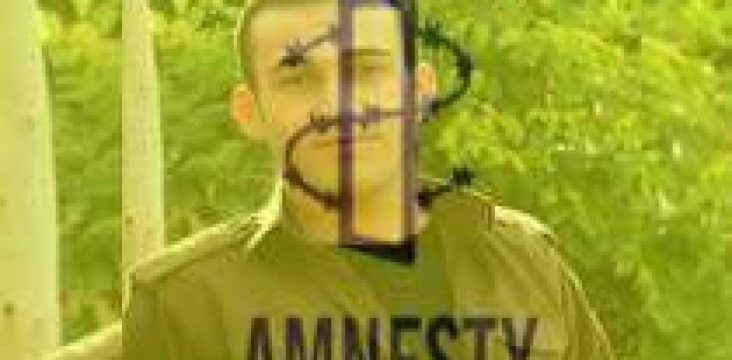 The continued arrest of the family members of Hussein Panahi and the release of one of them temporarily