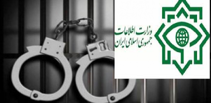Arrest of a Kurd girl by the forces of the Islamic Republic of Iran