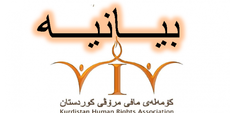 The massacre of Shingal ( Sinjar ) was a massacre of the identity and existence of the Kurdish people