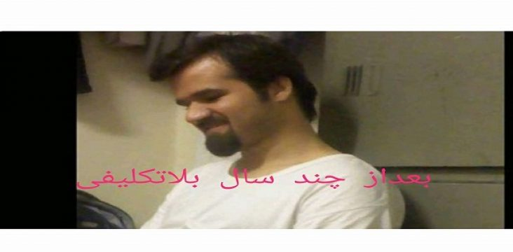 The unclear situation of a Kurd prisoner in Urmia Prison
