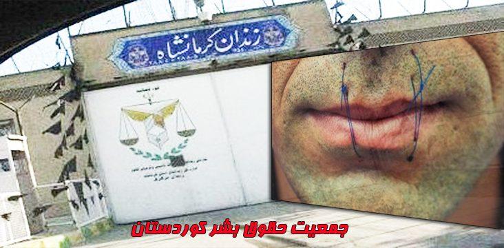 The hunger strike of five Kurdish prisoners in Kermanshah Prison