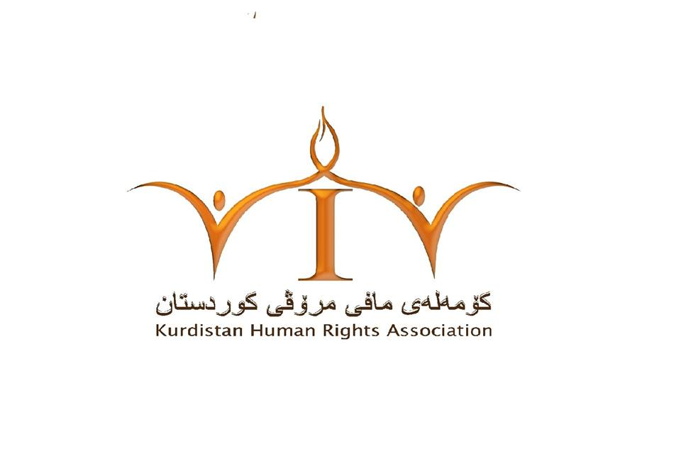 KMMK: The Iranian government should release the detainees immediately.