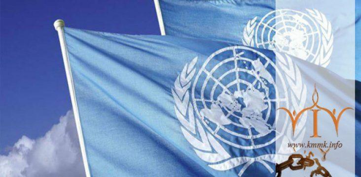 Kurds almost half of political prisoners in Iran: UN rapporteur