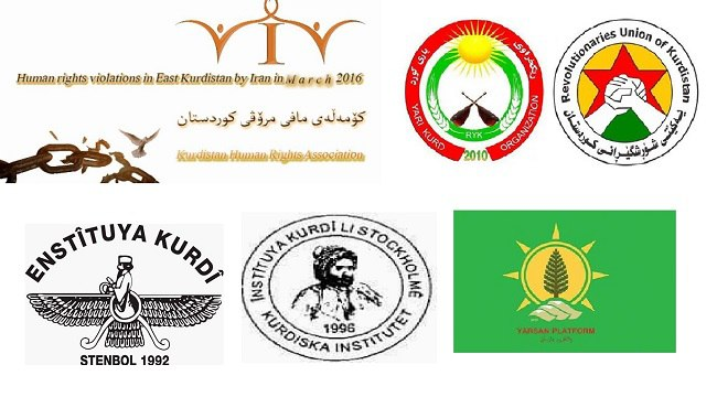 Joint statement: We strongly condemn arresting, persecuting, and securiticisng measures of the Islamic government of Iran against Kurdish literati