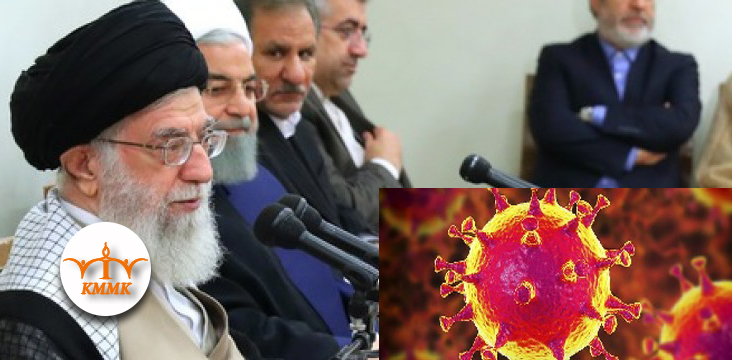 The government of Islamic republic of Iran is responsible for the current outbreak and high mortality rate of Coronavirus (COVID-19)