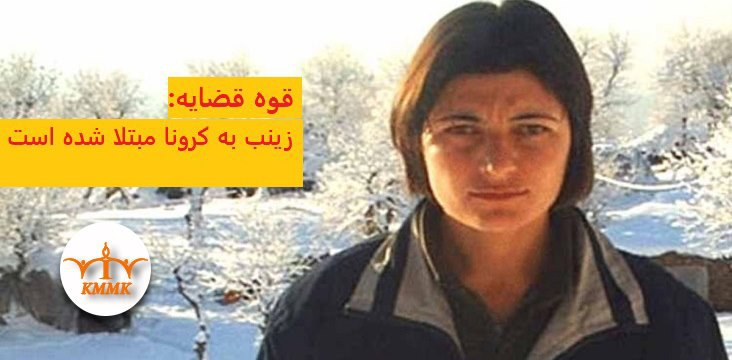 """""""I am hostage in the hands of Iranian government""""  Political prisoner Zeinab Jalalian in a phone call with her family"""