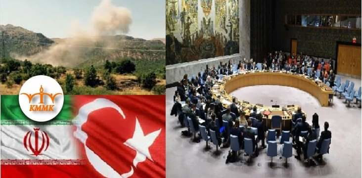 KMMK strongly condemns the Turkish and Iranian military attacks on KRG