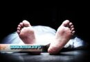 Murder of a woman and suicide of another citizen