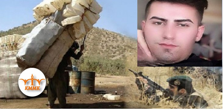 A Kollbar has been murdered by the direct fire from the Iranian border regiment.
