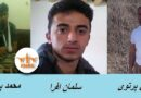 IRGC arrested two resident of marivan