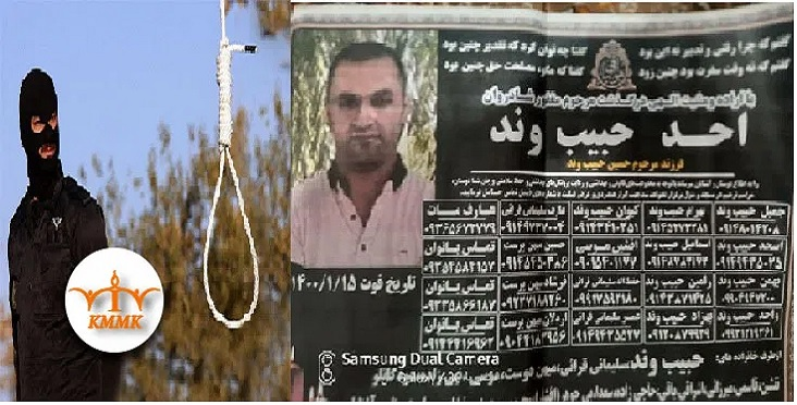 Urmia; Ahad Habibvand was executed in prison