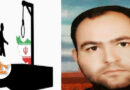 Urmia; Bayzid Rashidi Hashtiani was executed