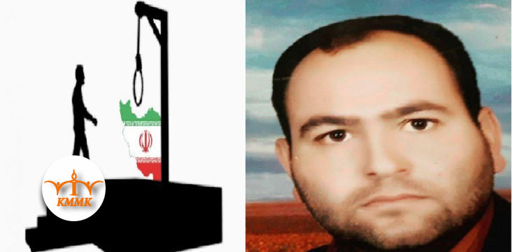 Urmia; Bayzid Rashidi Hashtiani was executed