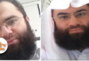 Urmia; A citizen was sentenced to twenty-six years in prison