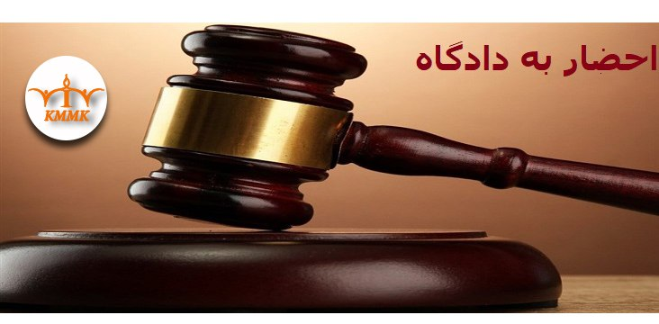 Saqqez; a prisoner has been sentenced to 15 years imprisonment