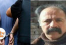 Sna; Arrested of two citizens on International Labor Day by IRGC