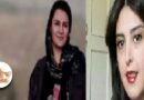 Arrested of a female student from Marivan in Tehran