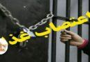 The hunger strike of seven prisoners in the I.R prison in Urmia