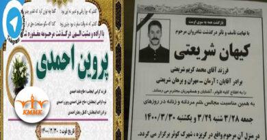 East Kurdistan; Suicide of two citizens