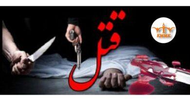 East Kurdistan: Murder of three female citizens