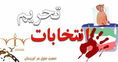 Kurdistan once again said no to I.R.Iran and demanded his national rights