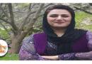 Vian Mohammadi went to hunger strike