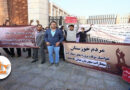 At least a thousand protesters detained in Khuzestan